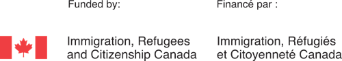 Funded by Immigration, Refugees and Citizenship Canada logo